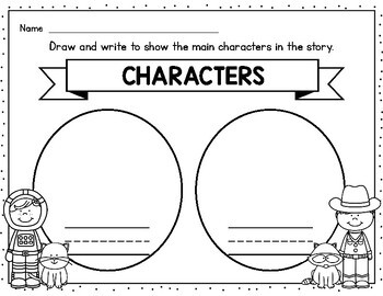 {CUTE} Set of 34 graphic organizers - story map, main idea, MORE!