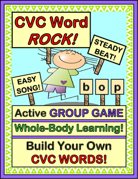 """CVC Word Rock!"" - Active Group Game for Building CVC Words"
