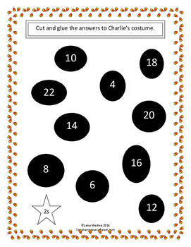 """Charlie Brown Halloween"" Themed Multiplication Game"