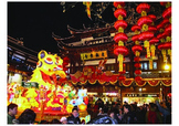 # Chinese New Year 2015 ESL Programme for 1st - 5th Grades
