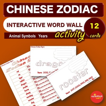 * Chinese Zodiac * Interactive Activity * NO PREP printables