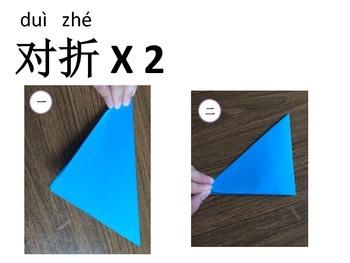 剪纸 Chinese paper cutting art - 花 flower