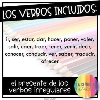 Present Irregular Spanish Verbs Worksheets - Spanish verb coloring activity
