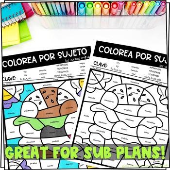 ¡Colorea por Sujeto! Present Stem-Changers - Spanish verb coloring activity