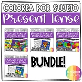 Present Tense Verbs Worksheet Bundle - Spanish verb coloring activity