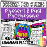 Progressive Tenses Worksheets - Spanish verb coloring activity