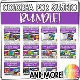 Spanish Verbs Worksheet Bundle - Spanish verb coloring activities