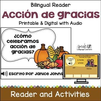 ¿Cómo celebramos acción de gracias? ~How do we Celebrate Thanksgiving ~Bilingual