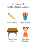 """Cool Down Spot"" Printable!"