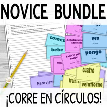 ¡Corre en Círculos!- SPANISH I BUNDLE