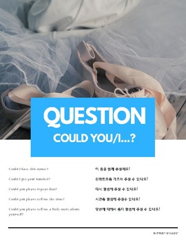 """""""Could I/you"""" Conditional Pattern English (w Korean translation)"""