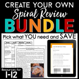 Create Your Own Bundle | Spiral Review & Quizzes | DIGITAL & PRINT, You Pick!