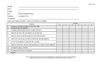 """""""Crucigrama: Gramática, vocabulario y sintaxis-Ser"""" (4 de"""