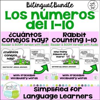 ¿Cuántos Conejos hay? Counting 1-10 Readers {Bilingual Bundle}