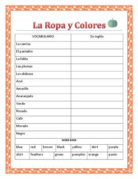 """""""Dar Gracias"""" La Ropa y El Cuerpo- Thanksgiving Theme- Body Parts Spanish"""