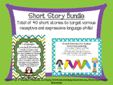 Short Story Bundle, No Print, No Prep!