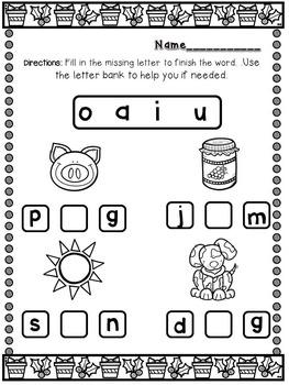 {December} Ready to Go Fun! Printables to Practice Phonemic Awareness