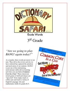 """Dictionary Safari"" Guide Words 3rd Grade Common Core Game Packet"
