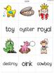 {Dipthongs Match It} Word Work [Reading] Station Literacy Center Memory Game