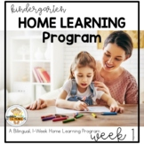 (Distance Learning) One-Week Bilingual Home Learning Package