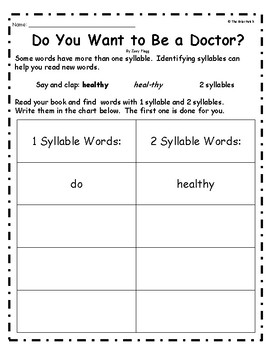 """""""Do You Want to Be a Doctor?"""" Guided Reading Program Work"""