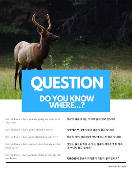 """Do you know where"" Pronoun Pattern English (w Korean translation)"