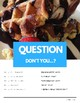 """Don't you"" Question tag Pattern English (w Korean translation)"