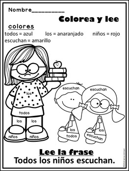 ¿Dónde está la Señorita Nelson? Book Study {Miss Nelson is Missing en español}