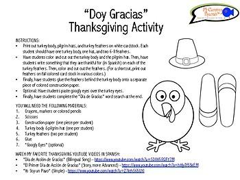 """Doy Gracias""  Thanksgiving Activity for Spanish Students (Grades K-6)"