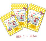 最新HSK 1-3级 拖拉机游戏卡-HSK 1-3 Game card