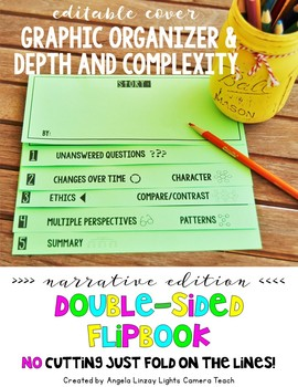 **EDITABLE COVER** Graphic Organizers w/Depth & Complexity Flipbook: Narrative