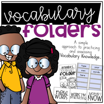 *EDITABLE* Vocabulary Folder System for Practicing and Assessing Sight Words