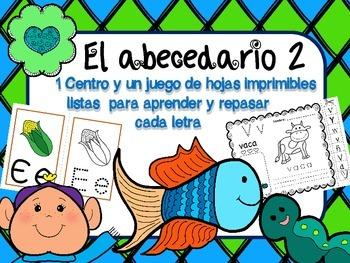 """""""EL ABECEDARIO 2"""" CENTRO DE TRABAJO Y HOJAS IMPRIMIBLES LISTAS PARA USAR."""