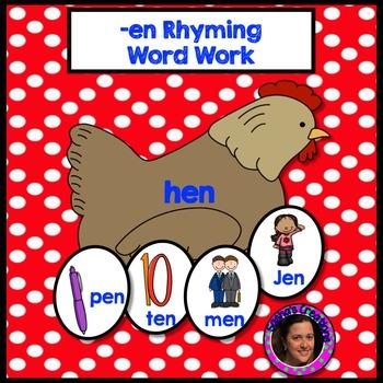 -EN CVC Word Family Interactive Word Work: