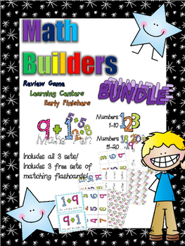 *Print and Play* Math Builders - Memory Games - Basic Numbers BUNDLE -