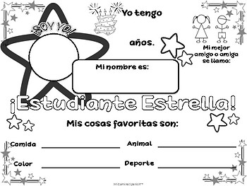 ¡ESTUDIANTE ESTRELLA! (Star Student Spanish Presentation Activity) - Grades K-6