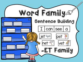 -ET Word Family Sentence Building