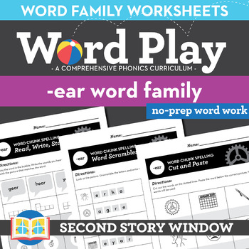 -Ear Word Family Worksheets No Prep R-Controlled E Chunk Spelling