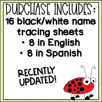 *Editable* Preschool or Kindergarten Name Tracing Printables (English/Spanish)