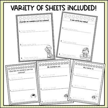 *Editable* Preschool or Kindergarten Name Tracing Printables (English/Spanish)