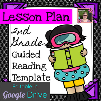 {Editable} 2nd Gr. Guided Reading Lesson Plan Template, Paperless, Digital
