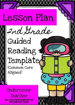 {Editable} Guided Reading Lesson Plan Template - 2nd Gr. (Common Core Standards)