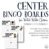 {Editable PDF & PPT} Word Work Center Bingo Boards