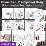 Elements and Principles of Art Worksheets for Middle/High School Art -110+ Pages