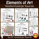 *Elements of Art Worksheets Bundle-80 Sheets for Middle or High School Art