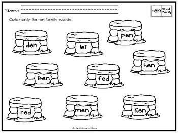 -En Word Family Printable Worksheets