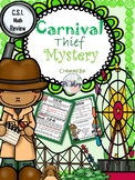 End of the Year C.S.I. Carnival Math Mystery {NO PREP}