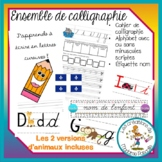 ⚜ Ensemble calligraphie trottoirs qc - singe/coccinelle/girafe