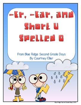 -Er, -Ear, and Short U Spelled O Word Work Activities