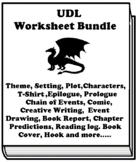 """Eragon"" by Christopher Paolini UDL worksheet bundle (21 a"